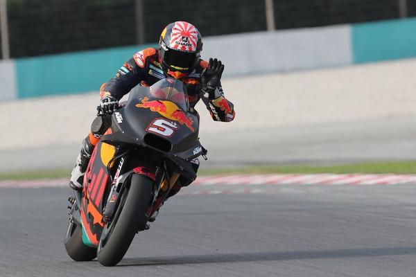 Johan Zarco KTM